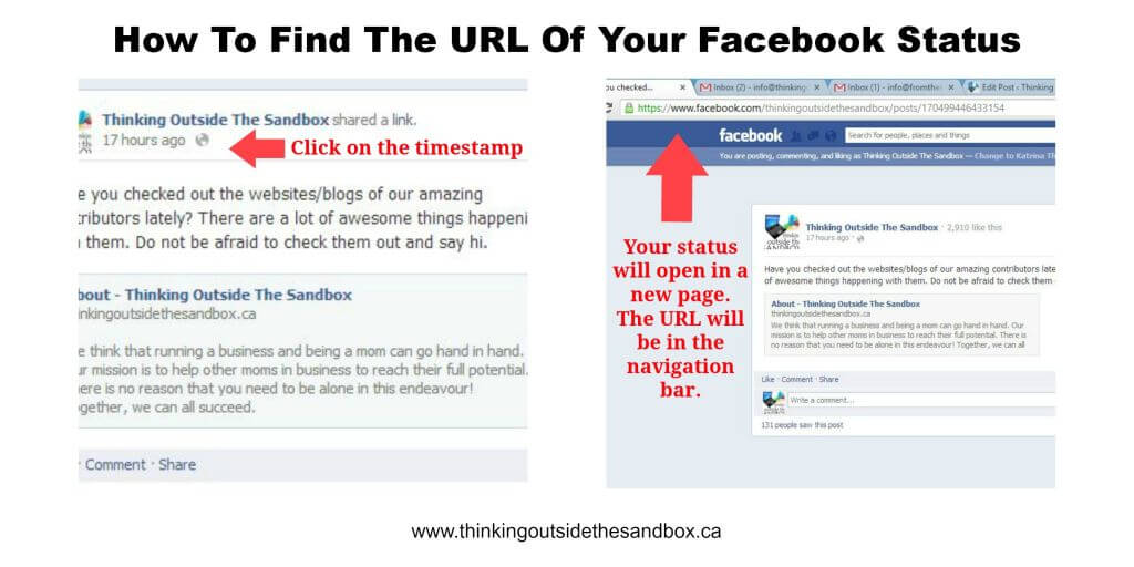 how to find your url